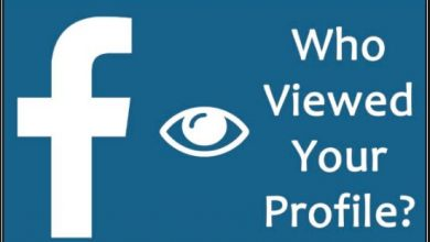 Photo of How To See Who Viewed Your Facebook Profile